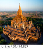 Купить «Aerial view to Htilominlo temple at the dawn. Bagan, Myanmar», фото № 30474827, снято 5 января 2013 г. (c) Сергей Майоров / Фотобанк Лори
