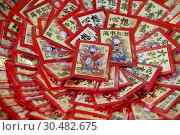 Red envelopes (hongbao) for Chinese New Year, France, Europe. Стоковое фото, фотограф Godong / age Fotostock / Фотобанк Лори