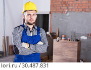 Купить «Portrait of man which is repearing», фото № 30487831, снято 3 июня 2017 г. (c) Яков Филимонов / Фотобанк Лори