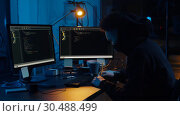 Купить «hacker in mask using computers for cyber attack», видеоролик № 30488499, снято 30 марта 2019 г. (c) Syda Productions / Фотобанк Лори