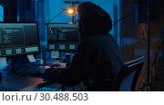 Купить «hacker using computer for cyber attack at night», видеоролик № 30488503, снято 30 марта 2019 г. (c) Syda Productions / Фотобанк Лори