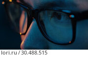 Купить «close up of hacker in glasses looking at screen», видеоролик № 30488515, снято 30 марта 2019 г. (c) Syda Productions / Фотобанк Лори