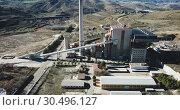 Купить «Closed thermal power plant in the village of Escucha. Spain», видеоролик № 30496127, снято 26 декабря 2018 г. (c) Яков Филимонов / Фотобанк Лори