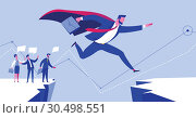 Купить «Businessman Leader in Suit Jump to Success Goal», иллюстрация № 30498551 (c) Olga Petrakova / Фотобанк Лори