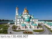 Купить «Panorama of the Voskresensky New Jerusalem stauropegial monastery in town Istra, view from above. Moscow region. Russia», фото № 30498907, снято 27 августа 2018 г. (c) Наталья Волкова / Фотобанк Лори