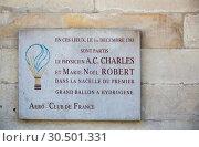 Купить «Мемориальная доска на месте первого полета водородного воздушного шара с пассажирами в саду Тюильри в Париже», фото № 30501331, снято 4 июля 2018 г. (c) V.Ivantsov / Фотобанк Лори