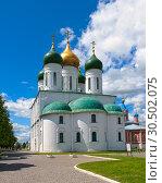 Купить «Cathedral of the Assumption», фото № 30502075, снято 9 июня 2018 г. (c) Алексей Голованов / Фотобанк Лори