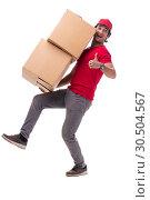 Купить «Young male courier with box», фото № 30504567, снято 9 ноября 2018 г. (c) Elnur / Фотобанк Лори