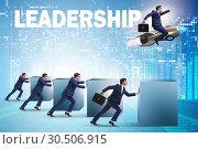Купить «Leadership concept with various business people», фото № 30506915, снято 20 апреля 2019 г. (c) Elnur / Фотобанк Лори