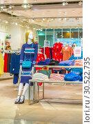 Купить «Russia Samara February 2019: Mannequins in a women's store», фото № 30522735, снято 23 февраля 2019 г. (c) Акиньшин Владимир / Фотобанк Лори