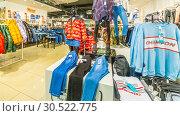 Купить «Russia Samara February 2019: Interior of a sportswear shop.», фото № 30522775, снято 23 февраля 2019 г. (c) Акиньшин Владимир / Фотобанк Лори