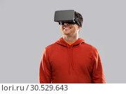 Купить «happy man in virtual reality headset or vr glasses», фото № 30529643, снято 3 февраля 2019 г. (c) Syda Productions / Фотобанк Лори