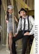 Retro couple. Стоковое фото, фотограф Tryapitsyn Sergiy / Фотобанк Лори