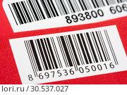 Купить «Bar codes», фото № 30537027, снято 29 апреля 2011 г. (c) Tryapitsyn Sergiy / Фотобанк Лори