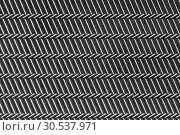 Abstract carbon background. Стоковое фото, фотограф Tryapitsyn Sergiy / Фотобанк Лори