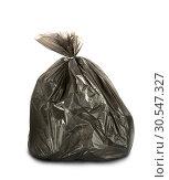 Litter pack on white. Стоковое фото, фотограф Tryapitsyn Sergiy / Фотобанк Лори
