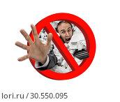 Купить «Paper and work forbidden red sign», фото № 30550095, снято 19 ноября 2014 г. (c) Tryapitsyn Sergiy / Фотобанк Лори
