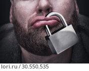 Silence concept. Стоковое фото, фотограф Tryapitsyn Sergiy / Фотобанк Лори