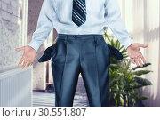 Купить «Businessman showing empty pockets», фото № 30551807, снято 8 сентября 2011 г. (c) Tryapitsyn Sergiy / Фотобанк Лори