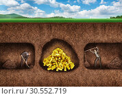 Business people dig a tunnel to treasure. Стоковое фото, фотограф Tryapitsyn Sergiy / Фотобанк Лори
