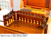 Set to play chess and draughts. Стоковое фото, фотограф Tryapitsyn Sergiy / Фотобанк Лори