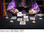 Купить «Sorceress telling fortunes», фото № 30562107, снято 27 июля 2016 г. (c) Tryapitsyn Sergiy / Фотобанк Лори