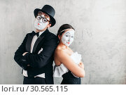 Купить «Two mime actors performing in studio», фото № 30565115, снято 12 февраля 2017 г. (c) Tryapitsyn Sergiy / Фотобанк Лори