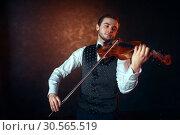 Купить «Male fiddler playing classical music on violin», фото № 30565519, снято 4 марта 2017 г. (c) Tryapitsyn Sergiy / Фотобанк Лори