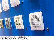 Exhaust fans showcase closeup, forced ventilation. Стоковое фото, фотограф Tryapitsyn Sergiy / Фотобанк Лори
