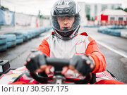 Купить «Carting race, go kart driver in helmet, front view», фото № 30567175, снято 15 июня 2017 г. (c) Tryapitsyn Sergiy / Фотобанк Лори