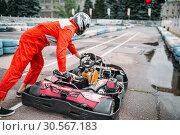 Купить «Kart racer on start line, go cart driver», фото № 30567183, снято 15 июня 2017 г. (c) Tryapitsyn Sergiy / Фотобанк Лори