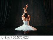 Female classical ballet performer sitting on floor. Стоковое фото, фотограф Tryapitsyn Sergiy / Фотобанк Лори