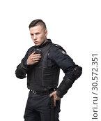 Купить «Police officer in uniform on white background», фото № 30572351, снято 6 июня 2018 г. (c) Tryapitsyn Sergiy / Фотобанк Лори