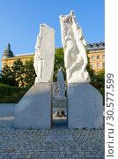 Мемориал жертвам войны и фашизма, Вена, Австрия (2018 год). Редакционное фото, фотограф Ольга Коцюба / Фотобанк Лори