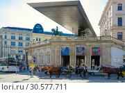 Галерея Альбертина, Вена, Австрия (2018 год). Редакционное фото, фотограф Ольга Коцюба / Фотобанк Лори
