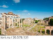 Купить «Вид на Римский Форум. Солнечный весенний день. Рим. Италия», фото № 30578131, снято 28 апреля 2018 г. (c) E. O. / Фотобанк Лори