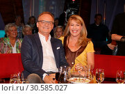 Купить «NDR Talkshow in Hamburg Featuring: Frank Plasberg und Anne Gesthuysen Where: Hamburg, Germany When: 16 Jun 2017 Credit: Becher/WENN.com», фото № 30585027, снято 16 июня 2017 г. (c) age Fotostock / Фотобанк Лори