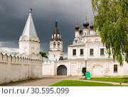 Купить «Cathedral and bell tower of Annunciation Monastery, Murom», фото № 30595099, снято 13 июня 2018 г. (c) Яков Филимонов / Фотобанк Лори