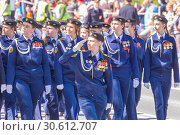 Купить «Russia, Samara, May 9, 2018: Girls from the cadet school at the parade. Russian text: Cadet school», фото № 30612707, снято 9 мая 2018 г. (c) Акиньшин Владимир / Фотобанк Лори