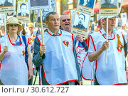 "Купить «Russia, Samara, May 2018: Former elderly Komsomol members in the action ""Immortal Regiment"" with portraits of participants in the Second World War. Russian text: VLKSM», фото № 30612727, снято 9 мая 2018 г. (c) Акиньшин Владимир / Фотобанк Лори"