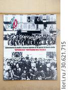 Купить «Remembering the short-lived Partisan 'Republic' of Ossola established at Domodossola, Italy, in 1944.», фото № 30621715, снято 5 августа 2018 г. (c) age Fotostock / Фотобанк Лори
