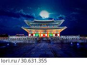 Купить «Gyeongbokgung palace and full moon at night in Seoul, South Korea.», фото № 30631355, снято 12 августа 2015 г. (c) easy Fotostock / Фотобанк Лори