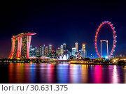 Купить «Cityscape in Singapore.», фото № 30631375, снято 18 августа 2017 г. (c) easy Fotostock / Фотобанк Лори