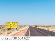 Купить «Speed limit sign on road R360 between Askham and Upington», фото № 30634627, снято 6 июля 2017 г. (c) easy Fotostock / Фотобанк Лори