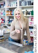 Portrait of store clerk at household and cosmetic shop. Стоковое фото, фотограф Яков Филимонов / Фотобанк Лори