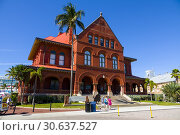 Купить «Museum of Art and History at Key West, a U. S. island city, is part of the Florida Keys archipelago. It's also Florida's southernmost point, lying roughly...», фото № 30637527, снято 18 января 2019 г. (c) age Fotostock / Фотобанк Лори