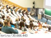 Купить «Expert speaker giving a talk at scientific business conference event.», фото № 30666443, снято 14 марта 2019 г. (c) Matej Kastelic / Фотобанк Лори