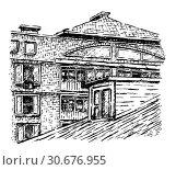 Купить «Dormer window. Sketch.», иллюстрация № 30676955 (c) Любовь Назарова / Фотобанк Лори
