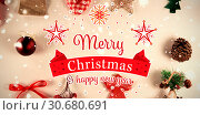 Купить «Composite image of christmas card», фото № 30680691, снято 22 августа 2019 г. (c) Wavebreak Media / Фотобанк Лори