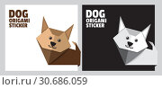 Купить «Origami dog sticker for pet store and for dog shows. Origami dialogue banner for your message. Discount tag, badge, emblem. Web stickers. Template for catalog with space for text», иллюстрация № 30686059 (c) Dmitry Domashenko / Фотобанк Лори